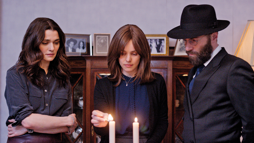 Critics' Salon: Disobedience