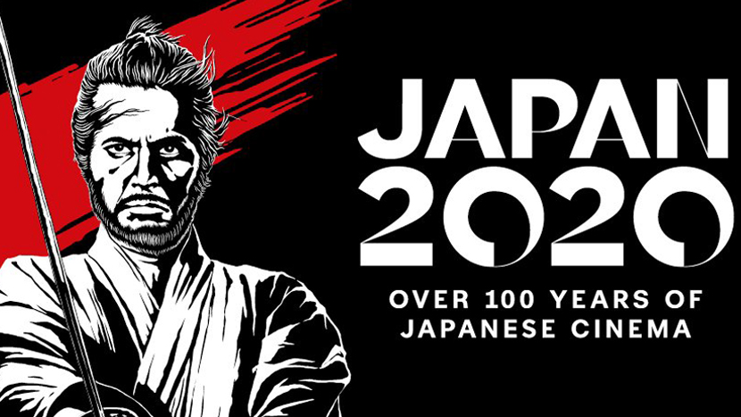 BFI Japan 2020 artwork