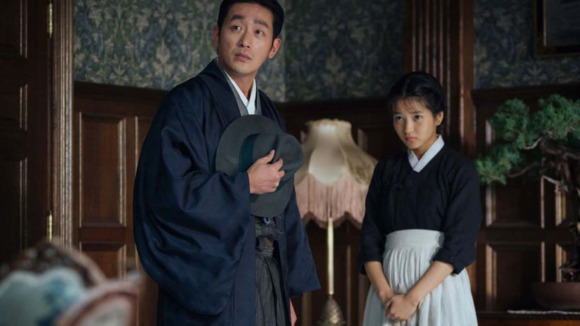 Image from The Handmaiden