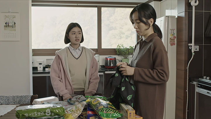 Image from Knowingly Unknown, Dir Jin-young Lee
