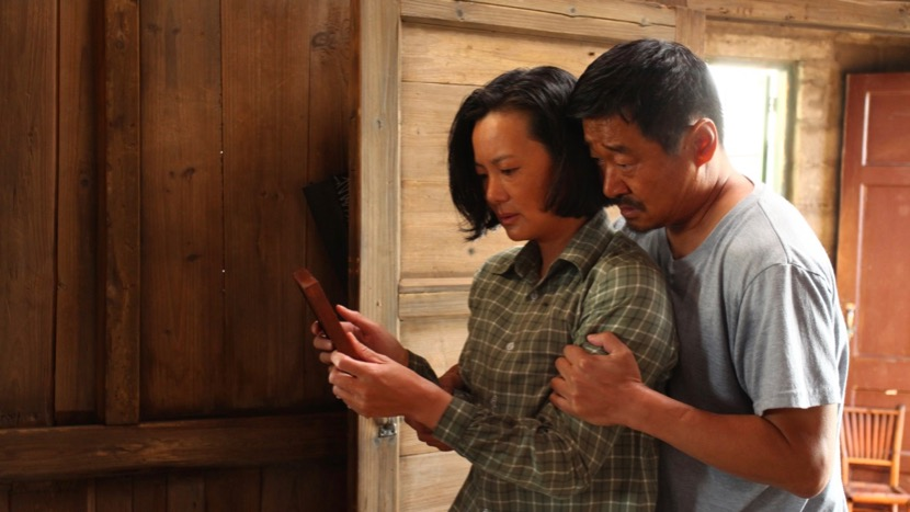 Image from So Long, My Son Dir Wang Xiaoshuai